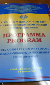 CIS Congress on Physiology Russian Congress on Biochemistry Image