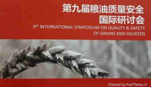 "9th Symposium ""Quality & Safety of grains and oilseed"" Image"